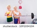 senior sportswomen standing... | Shutterstock . vector #1091034104