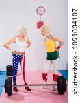 senior sportswomen standing... | Shutterstock . vector #1091034107