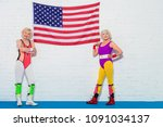 beautiful senior sportswomen... | Shutterstock . vector #1091034137