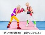 side view of senior sportswomen ... | Shutterstock . vector #1091034167