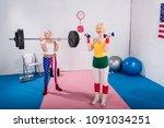 smiling senior sportswomen... | Shutterstock . vector #1091034251