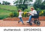 granddaughter running to greet...   Shutterstock . vector #1091040431