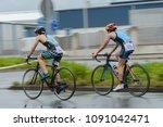 vilagarcia de arousa  galicia ...   Shutterstock . vector #1091042471