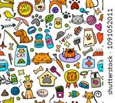 pet shop background for your... | Shutterstock .eps vector #1091052011