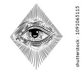 masonic eye and key tattoo... | Shutterstock .eps vector #1091065115