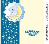 bedtime story. polar bear cub ... | Shutterstock .eps vector #1091068211