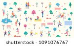 people in park icons collection ... | Shutterstock .eps vector #1091076767
