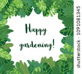 vector cartoon cute green... | Shutterstock .eps vector #1091081345