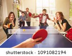group of happy young friends... | Shutterstock . vector #1091082194