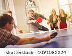 group of happy young friends... | Shutterstock . vector #1091082224