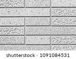 modern white brick wall... | Shutterstock . vector #1091084531