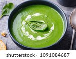 spinach soup with cream in a... | Shutterstock . vector #1091084687