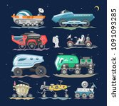 spaceship vector lunar rover or ... | Shutterstock .eps vector #1091093285