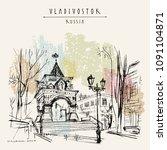 vladivostok  russia. the...   Shutterstock .eps vector #1091104871