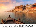 Varanasi Ancient City...