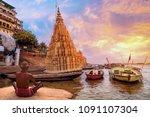 Old Man Meditates At Varanasi...