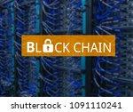 concept of  blockchain ... | Shutterstock . vector #1091110241