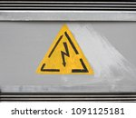 Yellow High Voltage Sign ...
