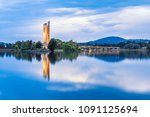 lake burley griffin at dawn in... | Shutterstock . vector #1091125694