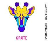 abstract giraffe head isolated... | Shutterstock . vector #1091132894