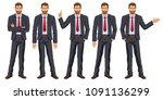 man in business suit with tie.... | Shutterstock .eps vector #1091136299