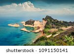 stunning view of cape drastis...   Shutterstock . vector #1091150141