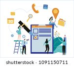 small people team fill out a... | Shutterstock .eps vector #1091150711