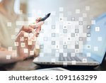ico  initial coin offering.... | Shutterstock . vector #1091163299