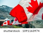 Canada Flags Waving At The Wind ...