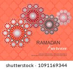 pink red grey ramadan kareem... | Shutterstock .eps vector #1091169344