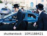 jerusalem israel may 14  2018... | Shutterstock . vector #1091188421