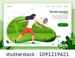 vector illustration   sporty... | Shutterstock .eps vector #1091219621
