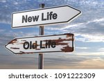 3d illustration new life   old... | Shutterstock . vector #1091222309