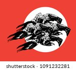 vector hand drawn illustration... | Shutterstock .eps vector #1091232281