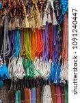 prayer beads for sell tehran... | Shutterstock . vector #1091240447