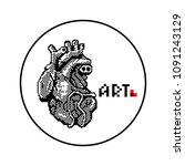 16 bit or 8 bit pixel art heart ... | Shutterstock .eps vector #1091243129