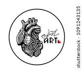 16 bit or 8 bit pixel art heart ... | Shutterstock .eps vector #1091243135