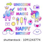 stickers set with unicorn ... | Shutterstock .eps vector #1091243774