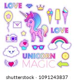 stickers set with unicorn  love ... | Shutterstock .eps vector #1091243837