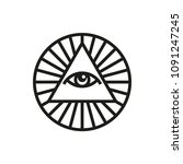 all seeing eye icon or logo... | Shutterstock .eps vector #1091247245