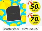 monsoon rainy end of season... | Shutterstock .eps vector #1091256227