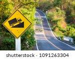 Steep Grade Traffic Sign On Th...