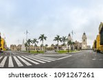 panoramic view of the plaza... | Shutterstock . vector #1091267261