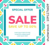 sale banner design template.... | Shutterstock .eps vector #1091276609