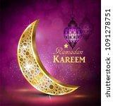 ramadan greetings vector | Shutterstock .eps vector #1091278751