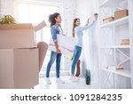 thorough measurement. upbeat... | Shutterstock . vector #1091284235