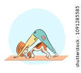 cartoon funny dog beagle with... | Shutterstock .eps vector #1091285585