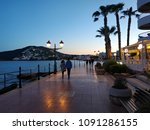 ibiza island  spain   april 29  ... | Shutterstock . vector #1091286155