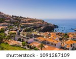 Small photo of View of Camara de Lobos town near Funchal, Madeira, Portugal