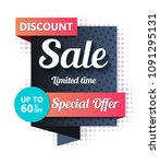 sale banner design. vector... | Shutterstock .eps vector #1091295131